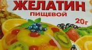 zhelatinovyie-maski-dlja-lica (180x99, 5Kb)