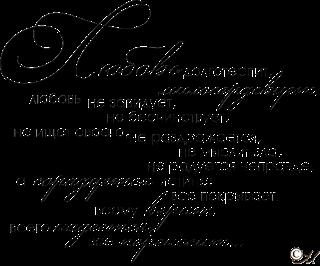 Завет (320x266, 46Kb)