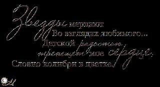 Отражения (320x175, 35Kb)
