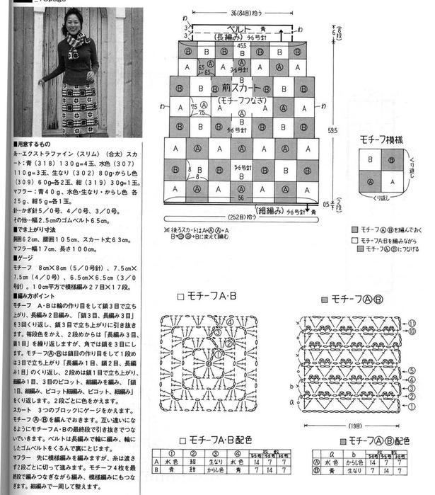 IHrd3pyaSDI (615x700, 260Kb)