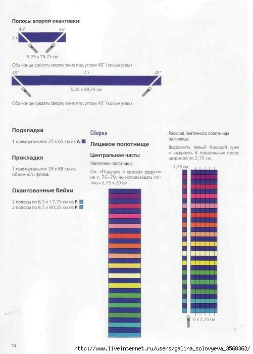 74 (501x700, 171Kb)
