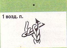 1-014 (235x169, 27Kb)