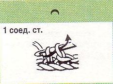 2-022 (233x175, 28Kb)