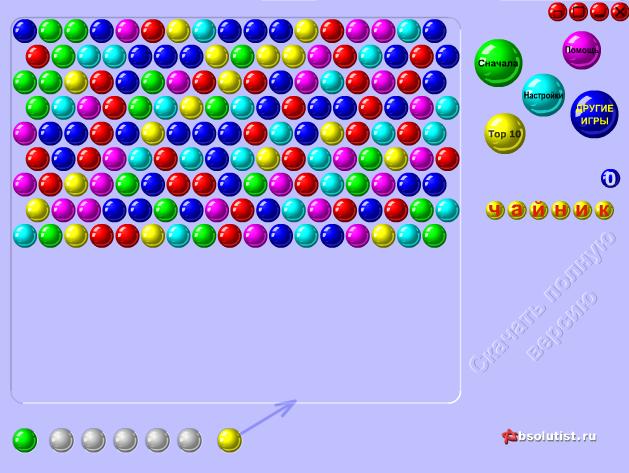2в онлайн игры