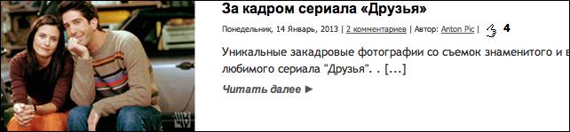 1429963_rprp_kopiya (642x149, 102Kb)
