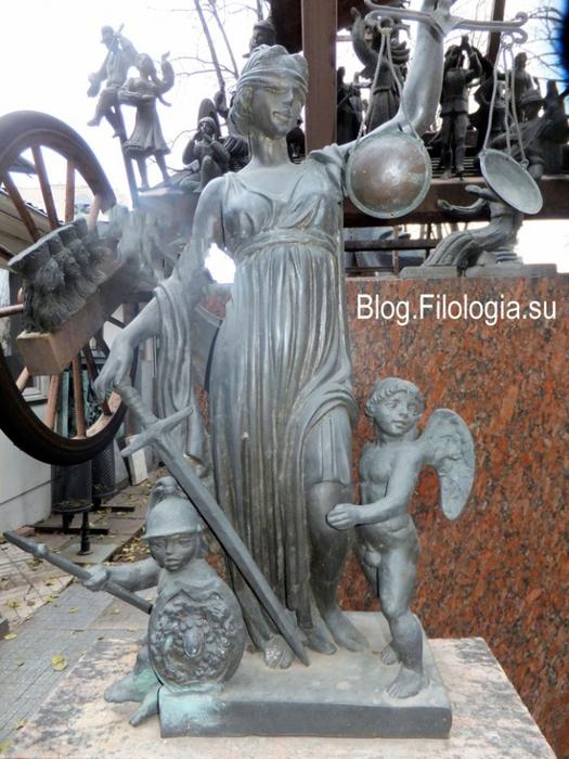 Фемида. Скульптура в Музее Церетели/3241858_femida1 (525x700, 295Kb)