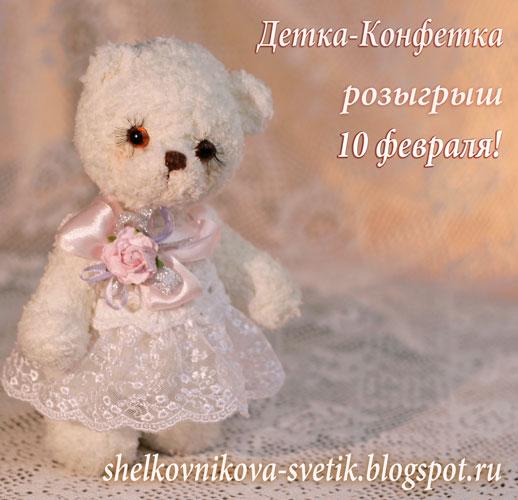 3205466__MG_9002 (518x500, 51Kb)