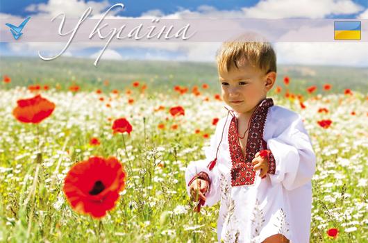 Життя українця як ігрові автомати…