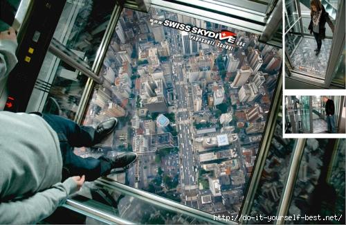 1341231442_elevator-01 (500x325, 186Kb)
