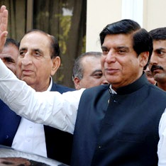 Ордер на арест премьера Пакистана (234x234, 20Kb)
