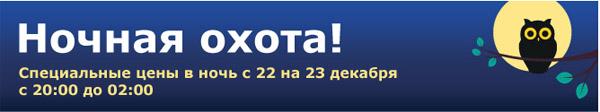 2012-12-19_1 (600x112, 24Kb)