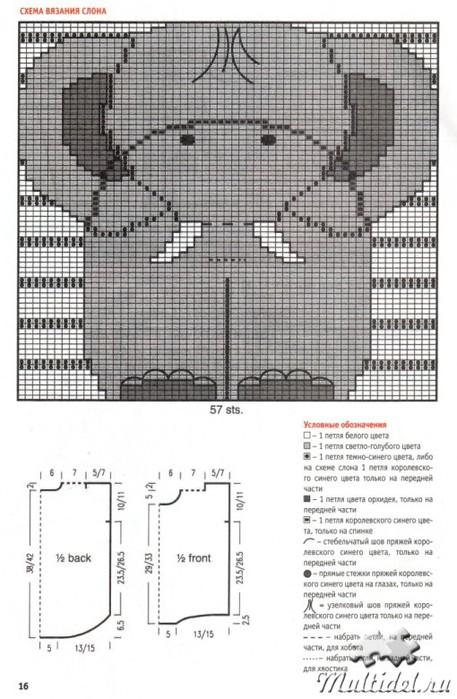 sss-59 (457x700, 104Kb)