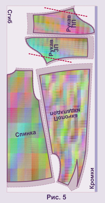shuba-kobra-raskroi05 (364x700, 234Kb)