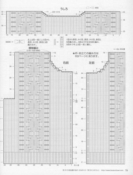WnQeZ-kOMnQ (460x604, 74Kb)