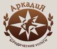 аркадия (190x162, 20Kb)