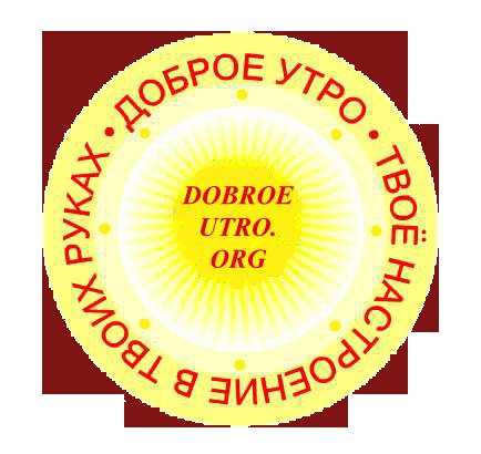logo (434x410, 174Kb)