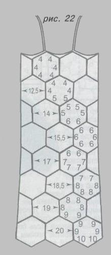 2661372 (219x505, 55Kb)