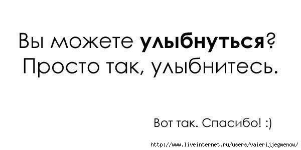 yWAlN8KOTsk (600x300, 46Kb)