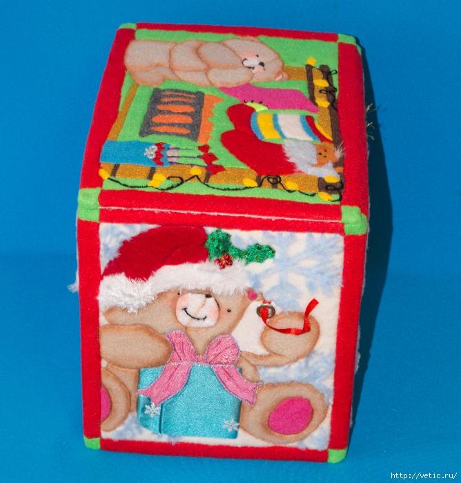 коробка для ёлочных игрушек (МК) 16 (668x700, 392Kb)