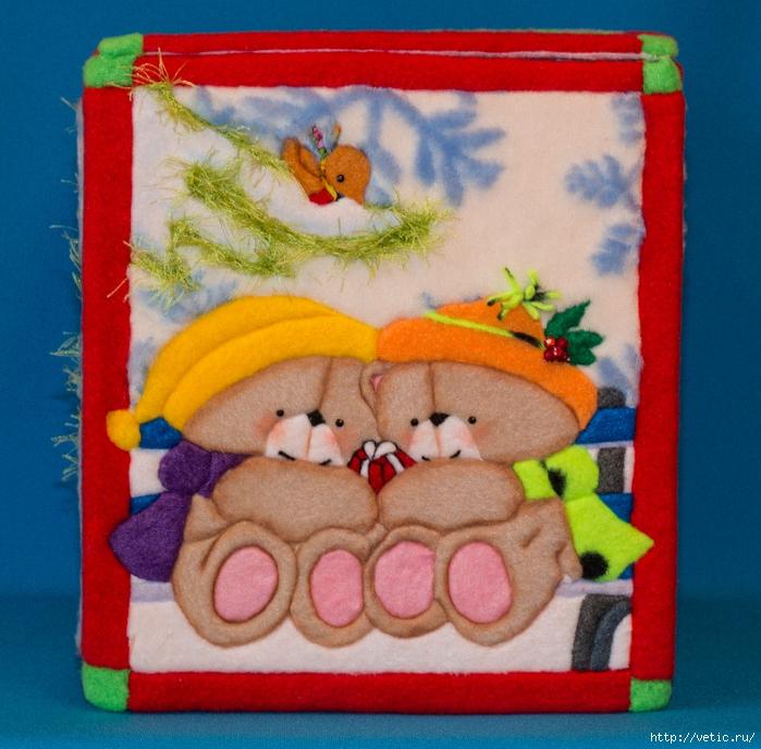 коробка для ёлочных игрушек (МК) 19 (700x688, 395Kb)