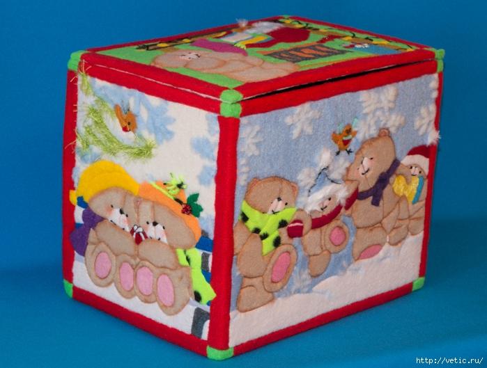 коробка для ёлочных игрушек (МК) 21 (700x529, 296Kb)