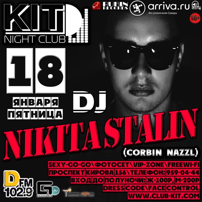 АфишаКИТ-Nikita-Stalin-18января-Инет (700x700, 323Kb)