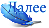 ><br /> <a href=//www.liveinternet.ru/users/5318123/post342102830/><b><img alt=
