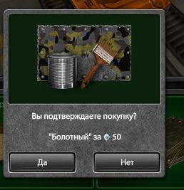 5168729_tanki48 (258x267, 15Kb)