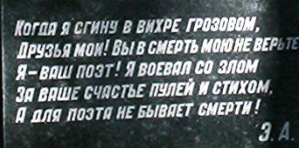 4330839_asadov2 (600x298, 49Kb)
