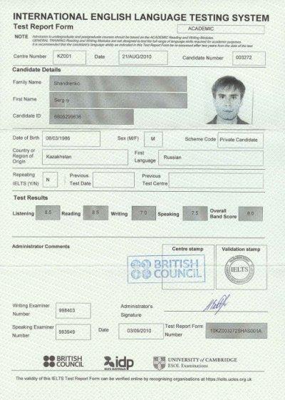 Сертификат (400x561, 55Kb)