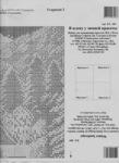 Превью 87 (508x700, 270Kb)