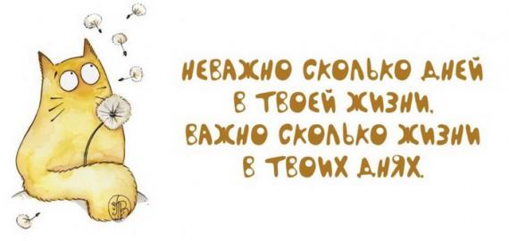 http://img1.liveinternet.ru/images/attach/c/7/96/351/96351907_1358342816_95462238_large_2.jpg