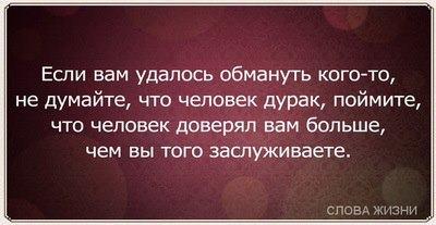 902_384826744944201_556357878_n (400x207, 18Kb)