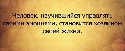 6355_374830222610520_1291424695_n (400x163, 17Kb)
