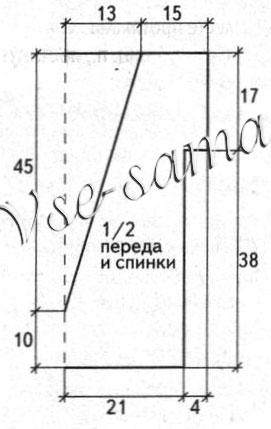Top-s-otqrytoi-spinoi-vkr (271x429, 21Kb)