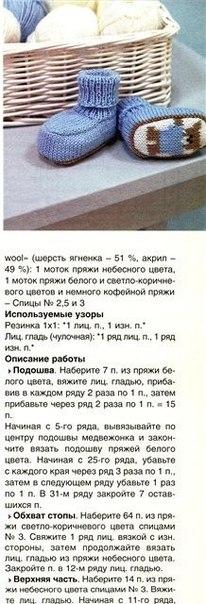RYyWagLmZtA (206x604, 47Kb)