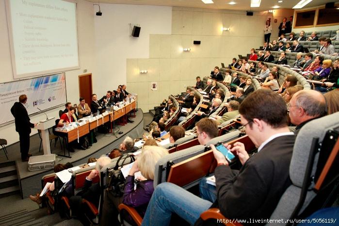 Гайдаровский форум-2013: вызовы глобальной конкуренции - фото 2