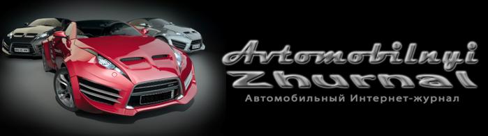 logo (700x196, 123Kb)