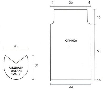 kardigan-sumka6 (392x341, 17Kb)