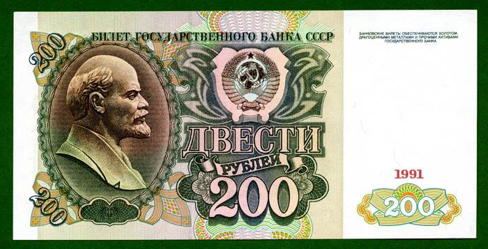 Купюры россии 2013 фото 8