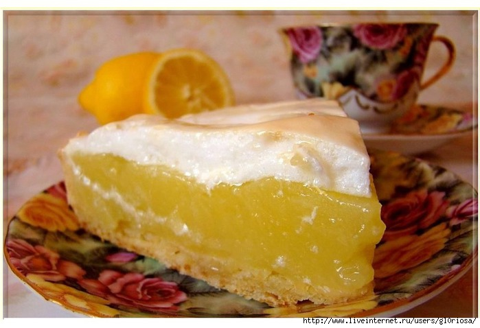 Пирог из лимона рецепт с пошагово