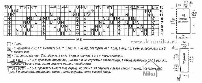 azhurnyj-pulover-vjazanie-spicami1 (700x287, 49Kb)