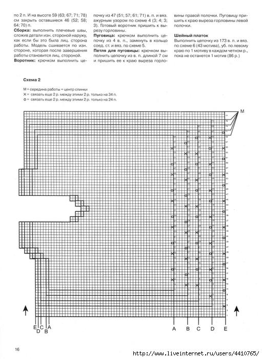 105д (511x700, 233Kb)