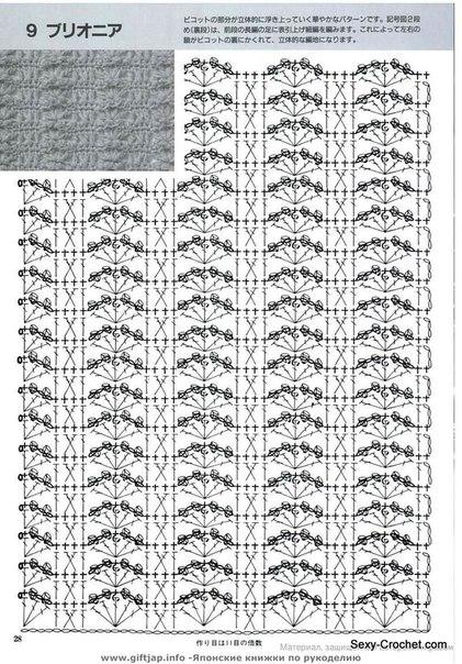 K3g5wvG4gps (1) (421x604, 120Kb)