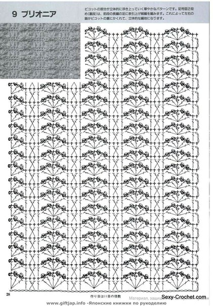 K3g5wvG4gps (421x604, 120Kb)