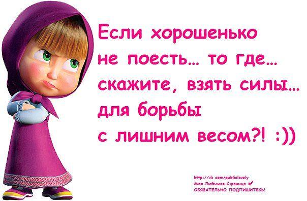 3234145_3010c2538bd5b7d47a9379c45573c676 (604x396, 43Kb)