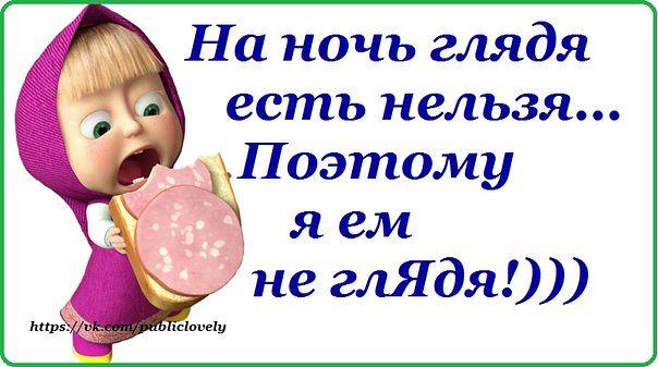 3234145_8850c9ff5438cc7e6d2519e26af2a643 (604x337, 44Kb)