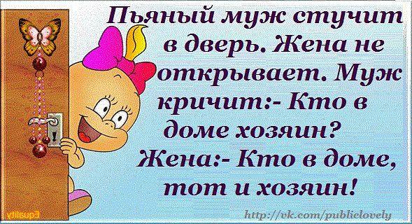 3234145_7631904f7081d1033ca29a4c02c4d47e (589x320, 84Kb)