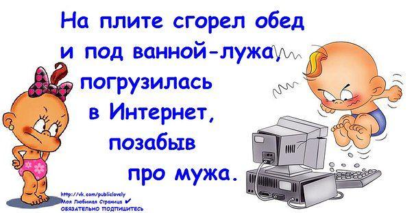 3234145_fa9763176fb12d40ccf4d54888d32d88 (604x311, 44Kb)
