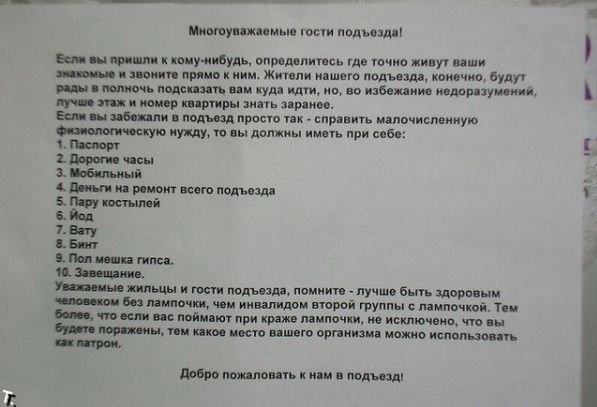 obyavleniya_22 (597x407, 41Kb)